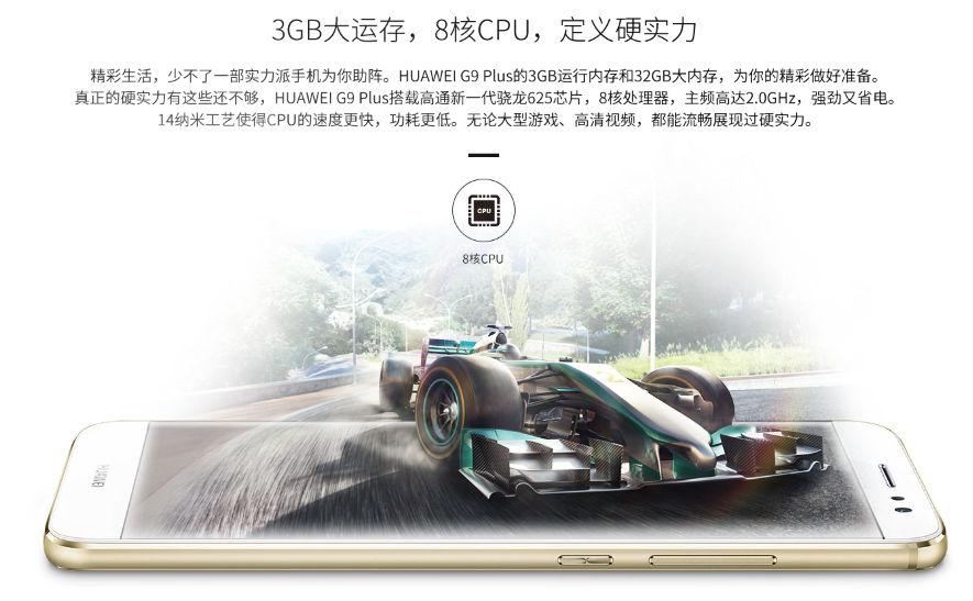 Huawei_G9_Plus_4