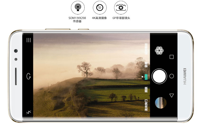 Huawei G9 Plus: 5,5 Zoll Smartphone mit Snapdragon 625 in China vorgestellt 6
