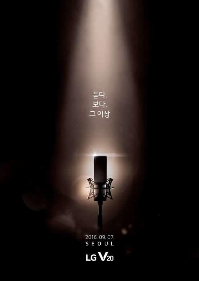 LG-V20-teaser_2