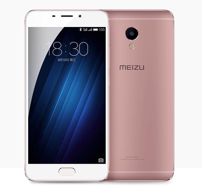AndroidKosmos | Meizu M3E mit Helio P10 und farbigen Gehäuse offiziell vorgestellt 4