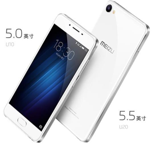 Meizu U10 und U20: zwei neue Smartphones mit YunOS vorgestellt 3