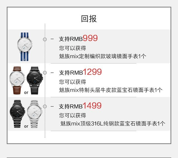 Meizu_Watch_3
