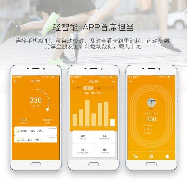 Weitere Informationen zur ersten Smartwatch von Meizu aufgetaucht 14