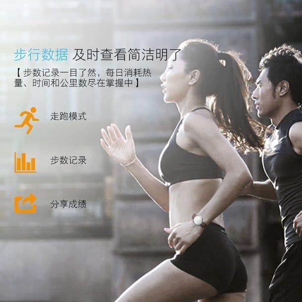 Weitere Informationen zur ersten Smartwatch von Meizu aufgetaucht 15