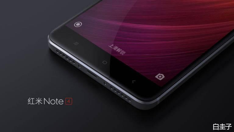 Xiaomi_Redmi_Note4_2