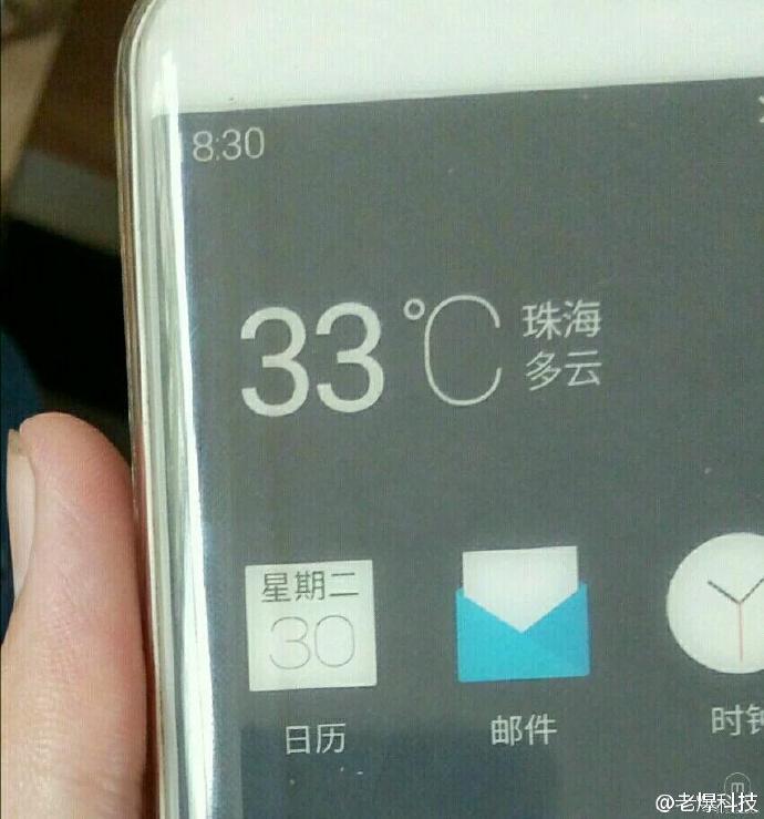 AndroidKosmos | Meizu Pro 7: Erster Render zeigt abgerundete Ecken (EDGE) und Dual-Kamera 3