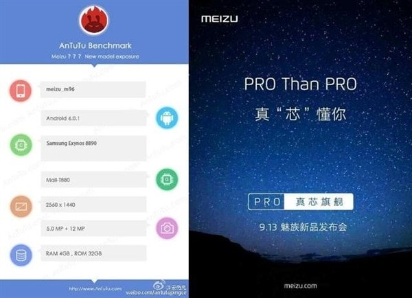 meizu-pro-7-4