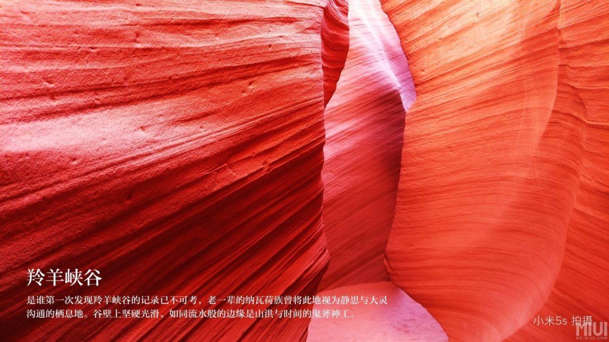 """Xiaomi Mi5s und Mi5s PLUS 5,7"""" Version mit Snapdragon 821 und Ultrasonic-Fingerabdruck vorgestellt 43"""