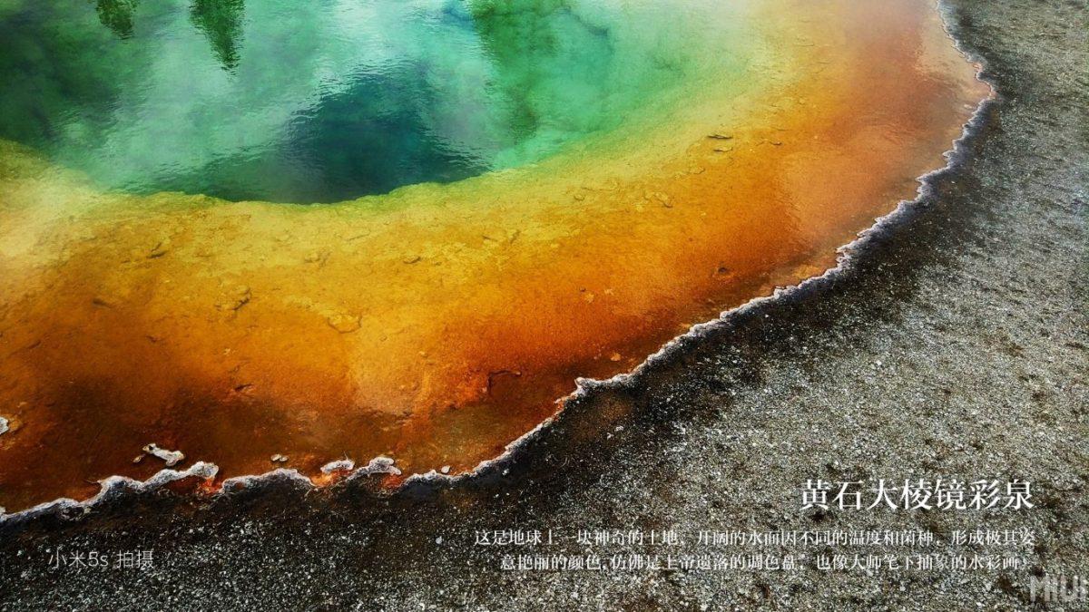 """Xiaomi Mi5s und Mi5s PLUS 5,7"""" Version mit Snapdragon 821 und Ultrasonic-Fingerabdruck vorgestellt 1"""