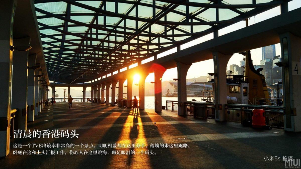 """Xiaomi Mi5s und Mi5s PLUS 5,7"""" Version mit Snapdragon 821 und Ultrasonic-Fingerabdruck vorgestellt 2"""