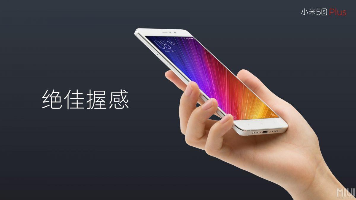 """Xiaomi Mi5s und Mi5s PLUS 5,7"""" Version mit Snapdragon 821 und Ultrasonic-Fingerabdruck vorgestellt 4"""
