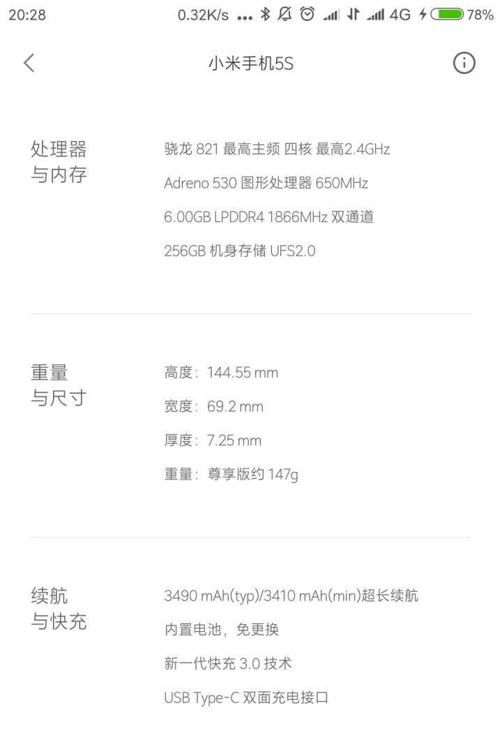 AndroidKosmos | Xiaomi Mi5s technische Daten und erste Bilder - Vorstellung am 27. September 10
