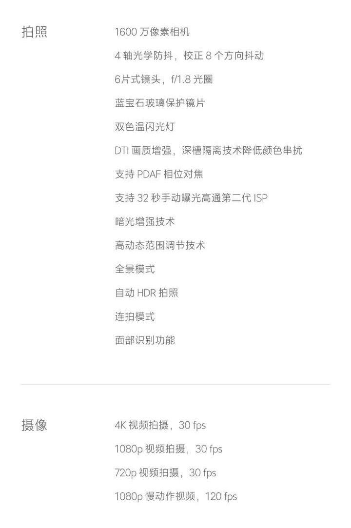 AndroidKosmos | Xiaomi Mi5s technische Daten und erste Bilder - Vorstellung am 27. September 11