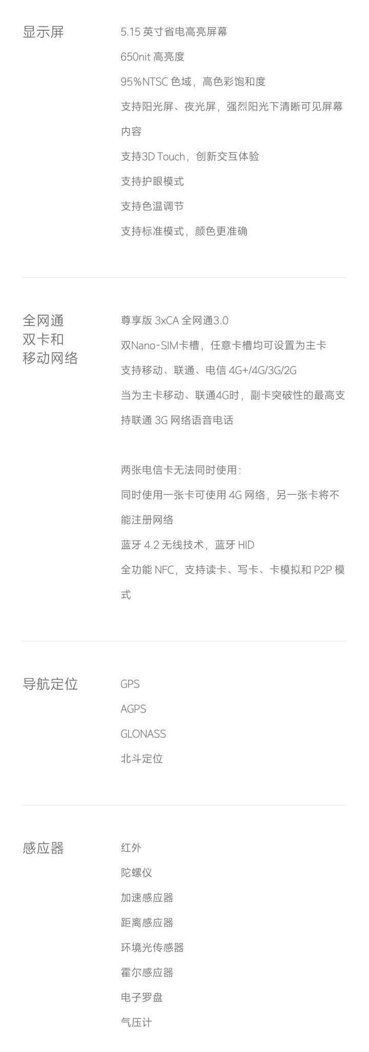 AndroidKosmos | Xiaomi Mi5s technische Daten und erste Bilder - Vorstellung am 27. September 12