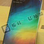 AndroidKosmos | Xiaomi Mi Note 2: Erste Bilder, Infos und technischen Daten zum kommenden Flaggschiff 12