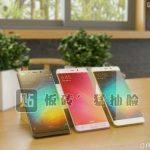 Xiaomi Mi Note 2: Erste Bilder, Infos und technischen Daten zum kommenden Flaggschiff 13