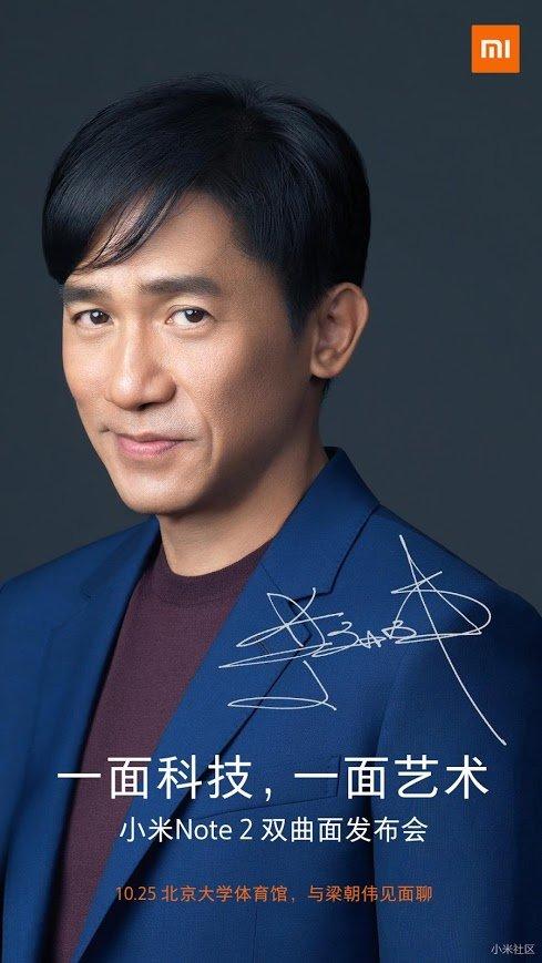 Xiaomi Mi Note 2: Erste Bilder, Infos und technischen Daten zum kommenden Flaggschiff 25