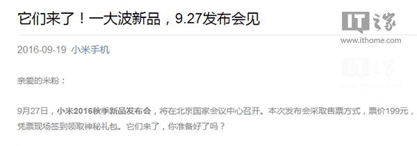 AndroidKosmos | Xiaomi Mi5s technische Daten und erste Bilder - Vorstellung am 27. September 6