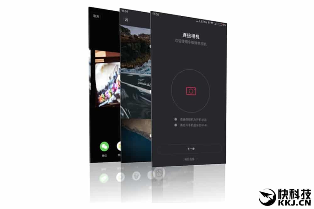 xiaoyi-m1_app