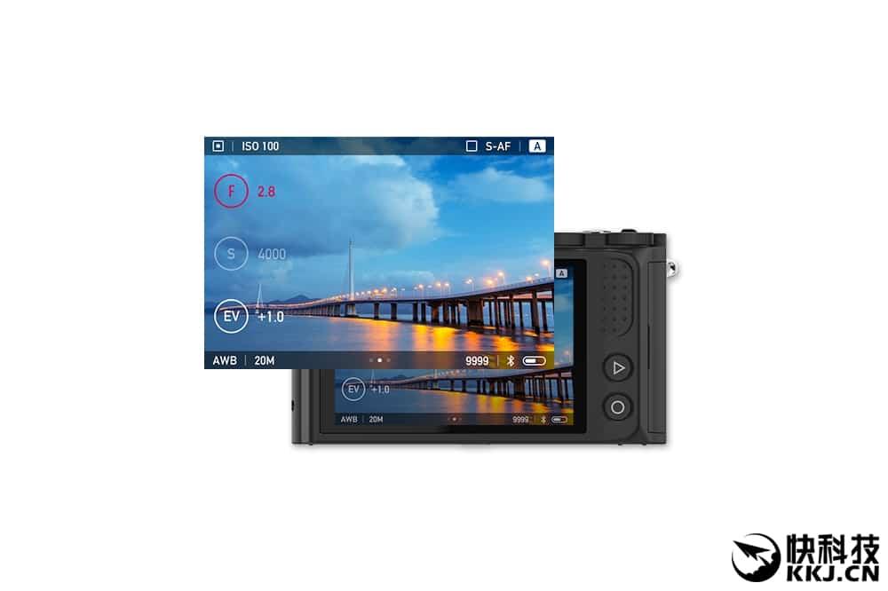 AndroidKosmos | Xiaomi Yi Xiaoyi M1: erste Systemkamera offiziell vorgestellt 11