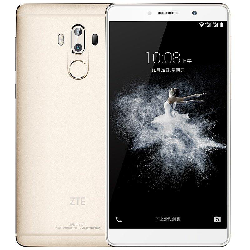 ZTE Axon 7 Max vorgestellt: Mehr und weniger Smartphone zugleich 1