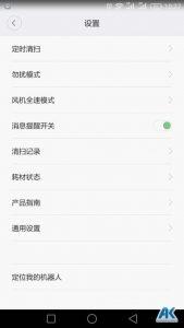 Xiaomi Mi Robot Vacuum Test: lehn Dich zurück mit dem Saugroboter aus Fernost 46