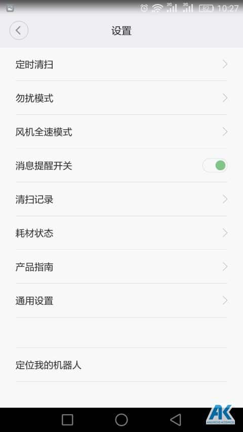 AndroidKosmos | Test / Review: Xiaomi Mi Robot Vacuum - lehn Dich zurück mit dem Saugroboter aus Fernost 46