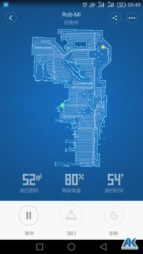 AndroidKosmos | Test / Review: Xiaomi Mi Robot Vacuum - lehn Dich zurück mit dem Saugroboter aus Fernost 12
