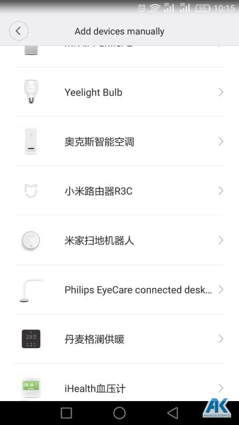 AndroidKosmos | Test / Review: Xiaomi Mi Robot Vacuum - lehn Dich zurück mit dem Saugroboter aus Fernost 41