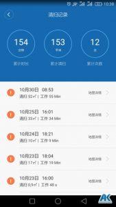 screenshot_2016-10-30-10-38-47