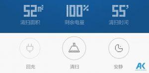 screenshot_2016-10-30-11-10-46