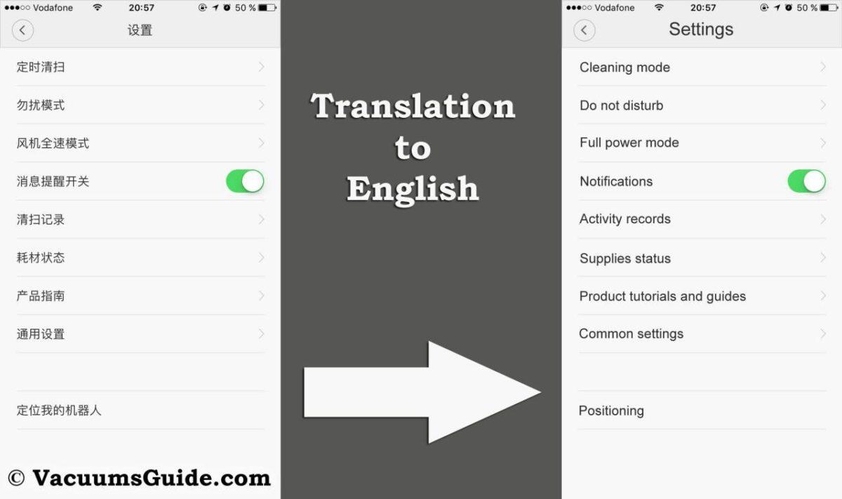 xiaomi_mi_robot_translated