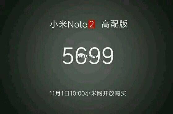 Xiaomi Mi Note 2: Erste Bilder, Infos und technischen Daten zum kommenden Flaggschiff 28