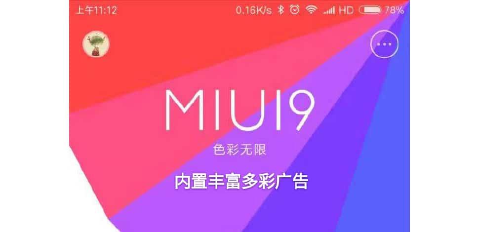 Xiaomi MIUI 9 - erster Screenshot aufgetaucht mit Android 7.0 Nougat 2