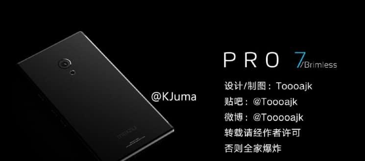 Meizu Pro 7: neues Smartphone mit randlosen Display soll noch dieses Jahr erscheinen 17