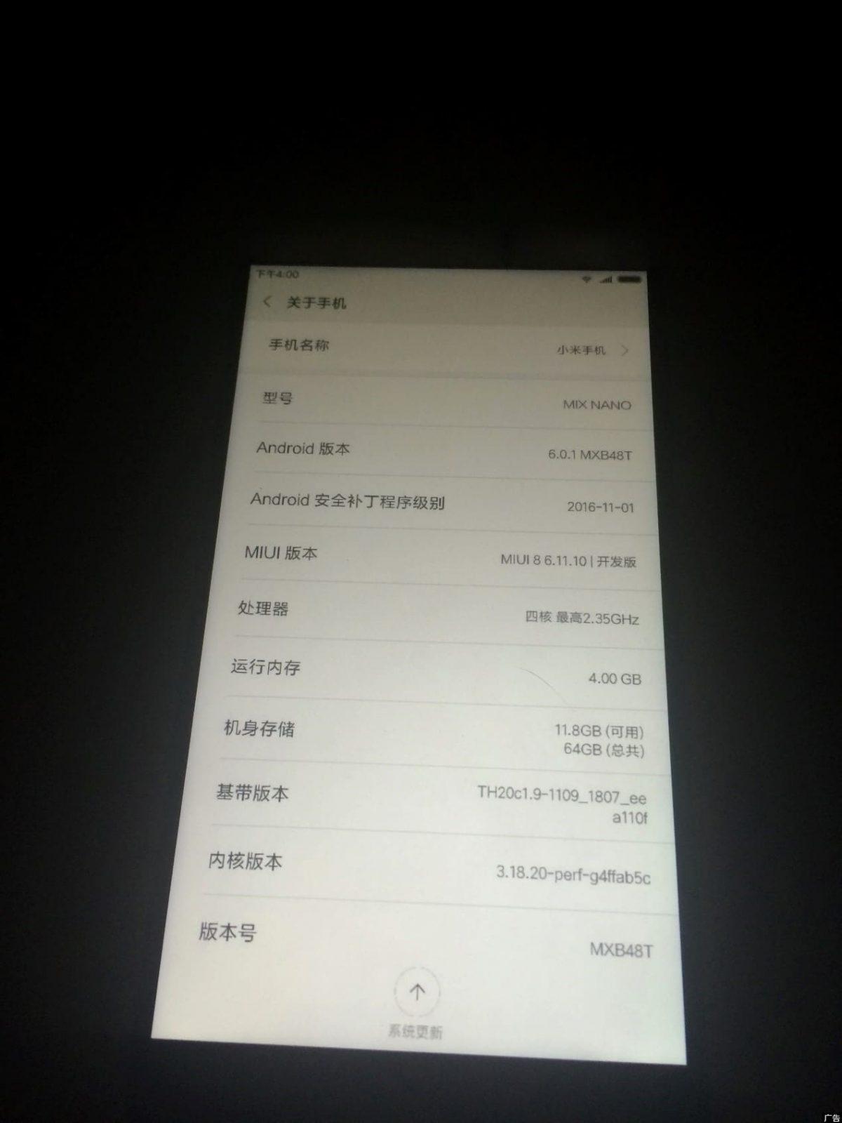 AndroidKosmos | Xiaomi Mi MIX: Smartphone könnte als Nano/Mini Variante und in der Farbe weiß erscheinen 9