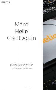 Meizu Event am 30. November: Flyme OS 6 und Helio-Prozessor angeteasert 1