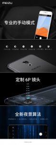 Meizu Pro 6s: Neues Smartphone Upgrade offiziell vorgestellt 5