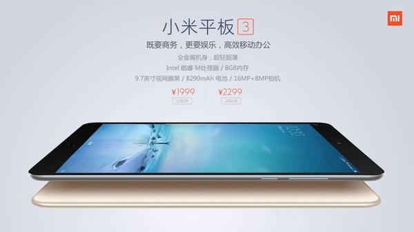 AndroidKosmos | Das Xiaomi Mi Pad 3 wird ein echtes High-End Tablet 4