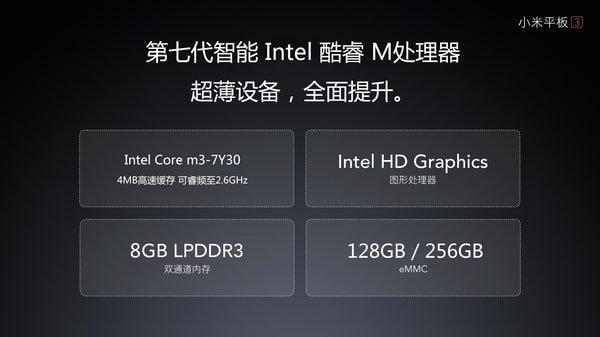 AndroidKosmos | Das Xiaomi Mi Pad 3 wird ein echtes High-End Tablet 7