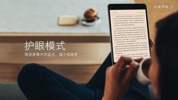 Das Xiaomi Mi Pad 3 wird ein echtes High-End Tablet 6