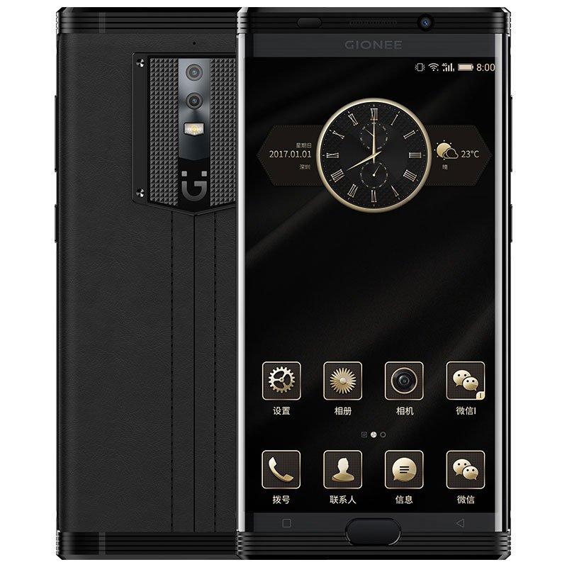 AndroidKosmos | Gionee M2017: neues Premium-Smartphone mit riesigen 7.000mAh Akku vorgestellt 1