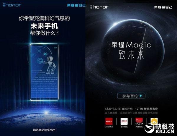 Honor Magic: Vorstellung eines randlosen Konzept-Smartphones am 16. Dezember 2