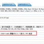 Das Honor V9 mit Kirin 960 und Dual-Cam wird am 21. Februar vorgestellt 3
