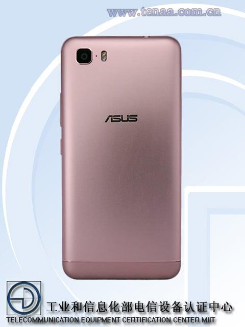 ASUS X00GD: Einsteiger-Smartphone mit großem Akku aufgetaucht 3