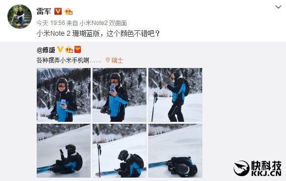 Xiaomi Mi Note2 blue