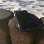 AndroidKosmos | Review / Test: Elephone S7: Gute Design-Kopie mit großem Aber 32