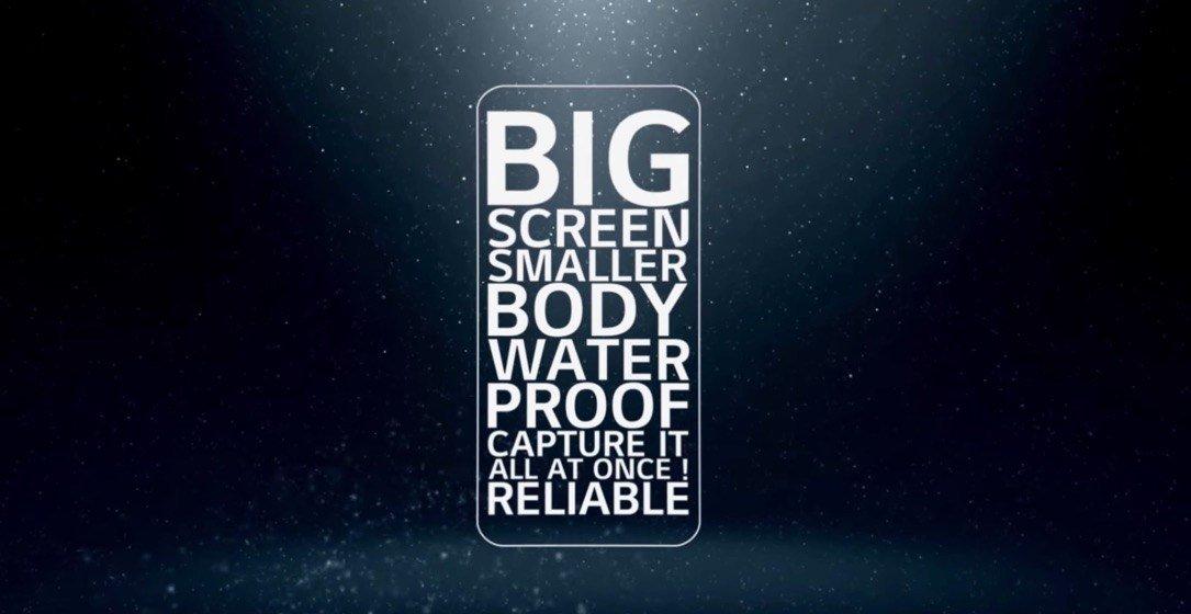 LG veröffentlicht ein erstes Teaser-Video zum G6 - Vorstellung am 26. Februar 1