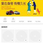 Xiaomi Mi Mix Test: Das randloses Smartphone der Zukunft 5