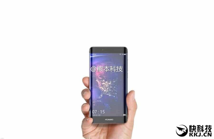 Auch das Huawei P10 Plus soll nun auf Pressebildern zu sehen sein 2